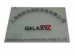 Shanghai Galaxy International Trade Co., Ltd.