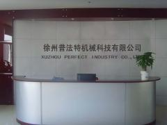 Xuzhou Perfect Industry Technology Co., Limited