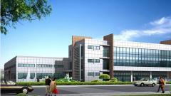 Zhongshan Yu Yang Sen Tai Lighting Co., Ltd.
