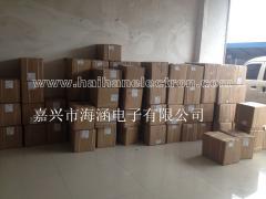 Jiaxing Haihan Electron Co., Ltd.