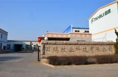 Qingdao Farming Port Animal Husbandry Machinery Co., Ltd.