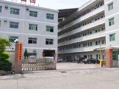 Dongguan Zhehan Plastic & Metal Manufacture Co., Ltd.