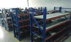 Qingdao Maggie Jin Industry Co., Ltd.