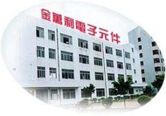Yueqing City Jinwanli Electronic Component Factory