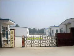 Jinan Datong Machinery Co., Ltd.