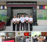 Foshan MHK Color Masterbatch Industry Co., Ltd.