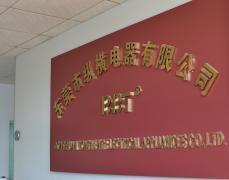 Dongguan Freely Electrical Appliances Co., Ltd.