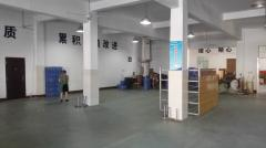 Changzhou Tinghao Electronic Co., Ltd.