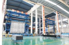 Guangdong Guangyin Asia Aluminum Co., Ltd.