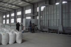 Sanmenxia Kaite Refractory Fibre Co., Ltd.