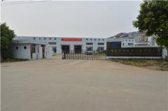Fuan Tongbo Electrical Machinery Co., Ltd.