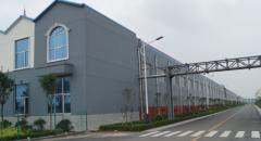 Shandong Acura Group Co., Ltd.