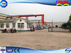 Qingdao Fulima Steel Structure Co., Ltd.