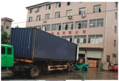 Hangzhou Fuyang Wuhao Office Equipment Co., Ltd.