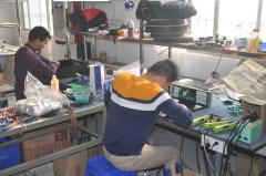 Enping Pusheng Electronic Co., Ltd.