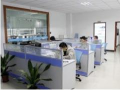 Shenzhen Car Travel Technology Co., Ltd.