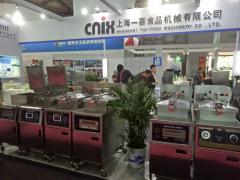 Shanghai Yixi Food Machinery Co., Ltd.