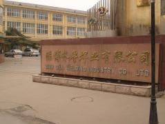Zibo Qilu Welding Industry Co., Ltd.