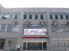 Hangzhou Fuhan Garment Accessories Co., Ltd.