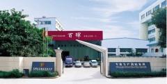Heshan Jinbihui Furniture Manufacturing Co., Ltd.