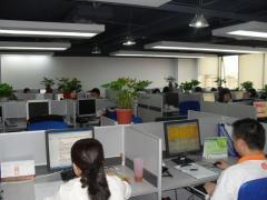 Wisdom Techno Company Limited