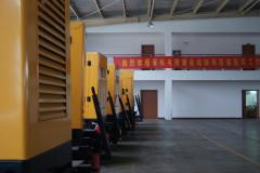 Anhui Kaijie Power Technology Co., Ltd.