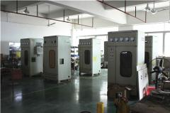 Dongguan Zhengxin Medium Frequency Furnace Factory