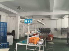 Ningbo Jiangbei Jinglin Electrical Appliance Co., Ltd.