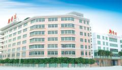 Shantou Newqida Toys Factory Co., Ltd.