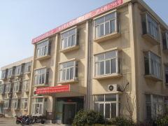 China Hua Mei Industrial Co., Ltd.