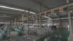Anhui Hongshi Optoelectronic High-Tech Co., Ltd.