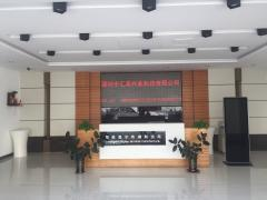 Shenzhen Huibinxingye Technology Co., Ltd.