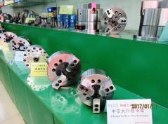 Dongguan Ming Ze Hardware Machinery Co., Ltd.