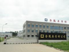 Jiangsu Jinling Opta Polymer Co., Ltd.