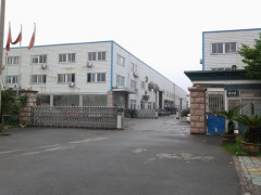 Wenzhou Flowtam Light Industry Machinery Co., Ltd.