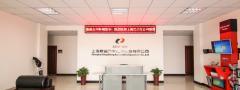 Shanghai Dingsheng Automotive Equipment Co., Ltd.