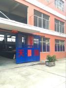 Zhongshan Tandem Plastic Products Co., Ltd.