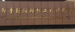 Zouping Runzi Chemical Industry Co., Ltd.