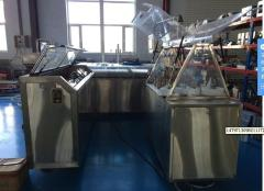 Liaoning Bright Shine Machinery Co.,Limited