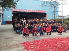 Guangzhou Ruixin Furniture Co., Ltd.
