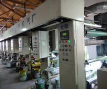 Cixi Qingshuai Plastic Product Factory