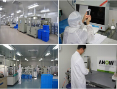 Hangzhou Anow Microfiltration Co., Ltd.
