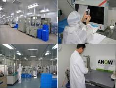 Hangzhou Anow Microfiltration Co., Ltd.
