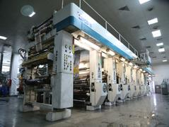 Qingdao Huarida International Trading Co., Ltd.