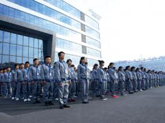 Changan Group Co., Ltd.