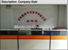 Jinan Pengcheng Auto Parts Co., Ltd.