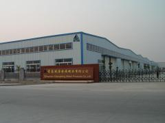 Qingdao Shengtang Metal Products Co., Ltd.
