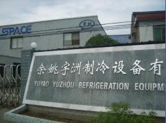 Ningbo Snow White Refrigerative Equipment Co., Ltd.