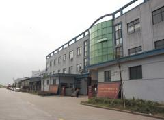 Ningbo Hongzhuo Import & Export Co., Ltd.