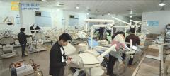 Foshan Yadeng Medical Apparatus Co., Ltd.